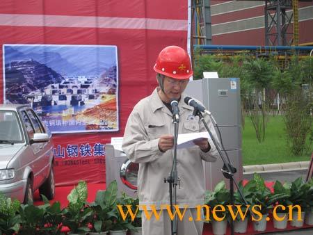 新华网 东北品牌行行至鞍山 看 钢铁是怎样炼成的