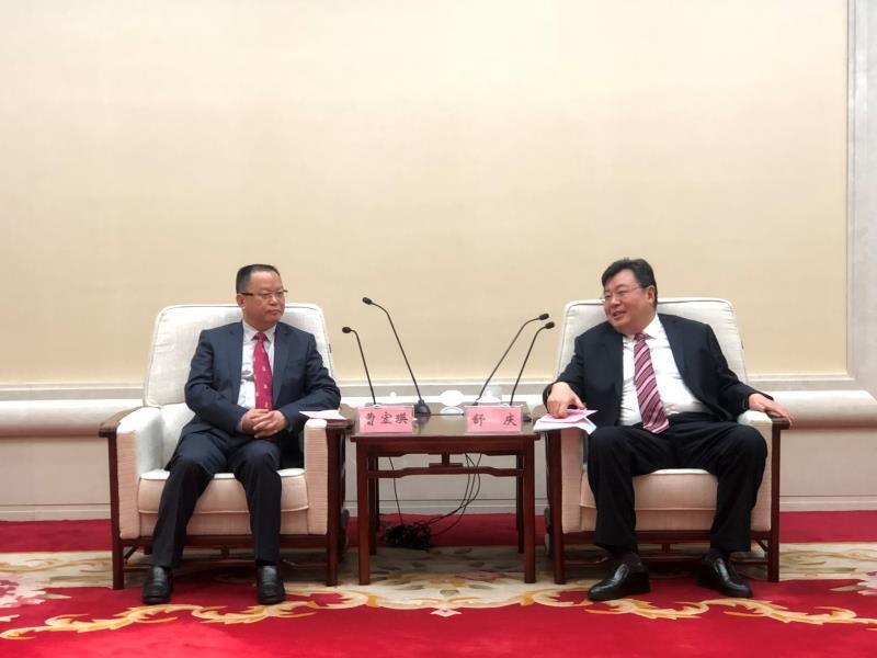 中国外商投资企业协