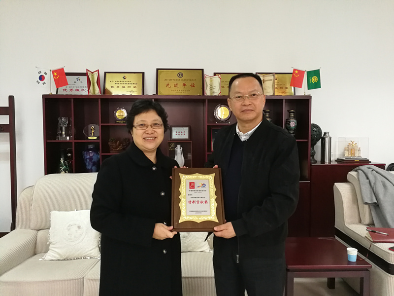 中国外资协会常