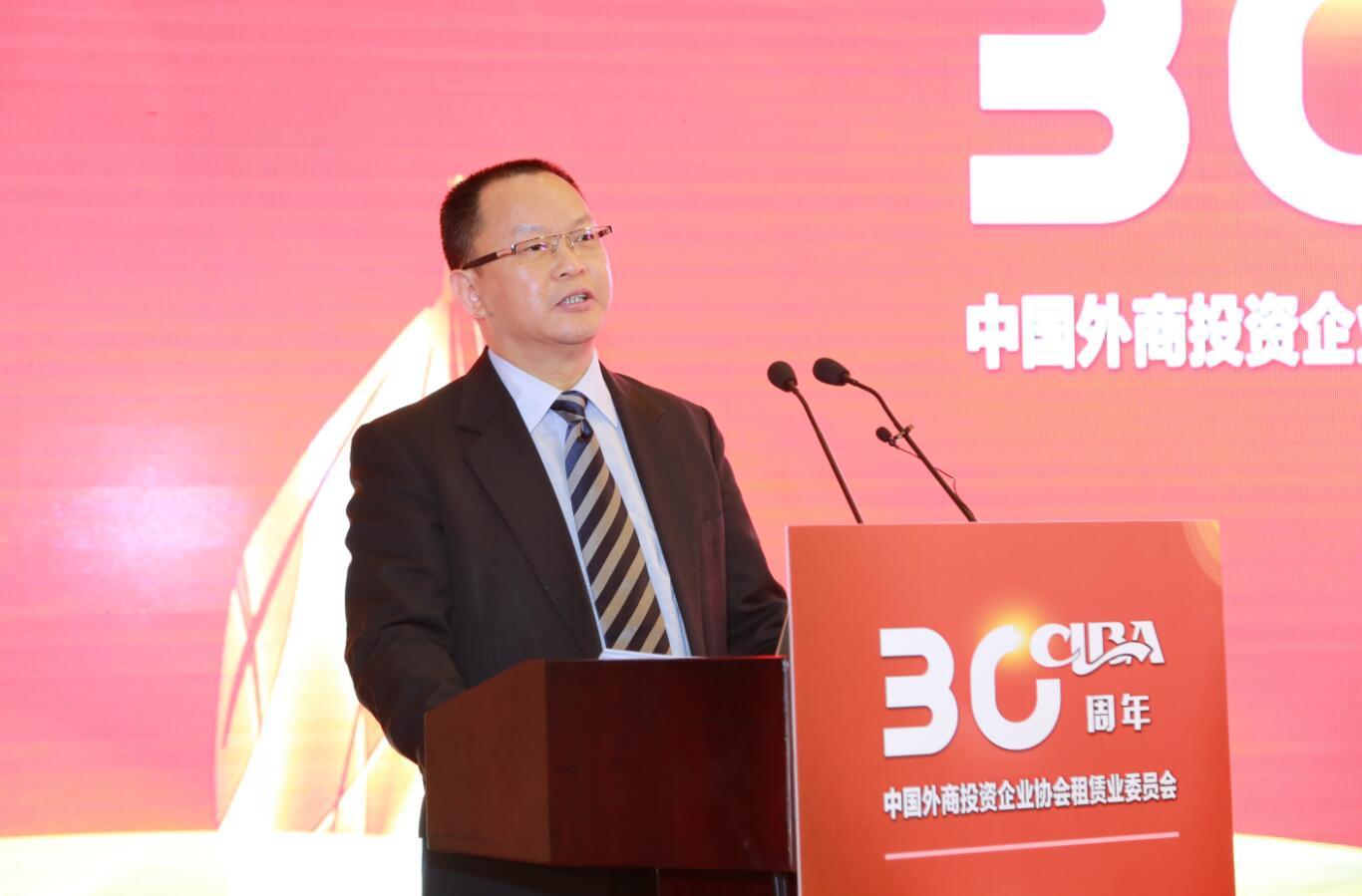 2018中国融资租赁年会在北京举办