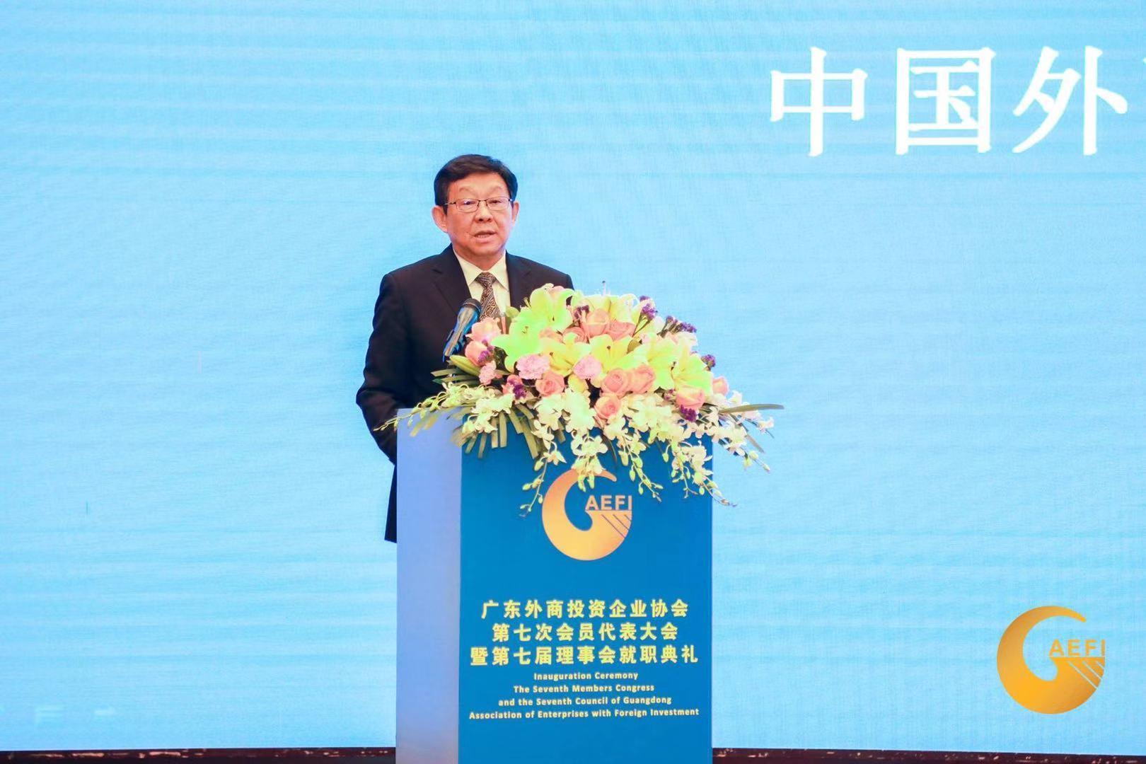 陈德铭会长出席广东外商投资企业协会会员代表大会暨理事会就职典礼
