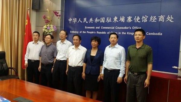 云南寻求加强与柬埔寨的能源合作