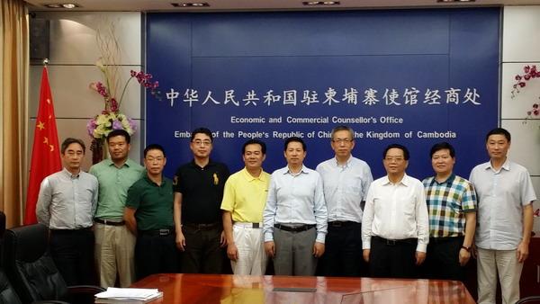 宋晓国参赞会见重庆粮食集团、重庆对外经贸集团、广东建工代表团