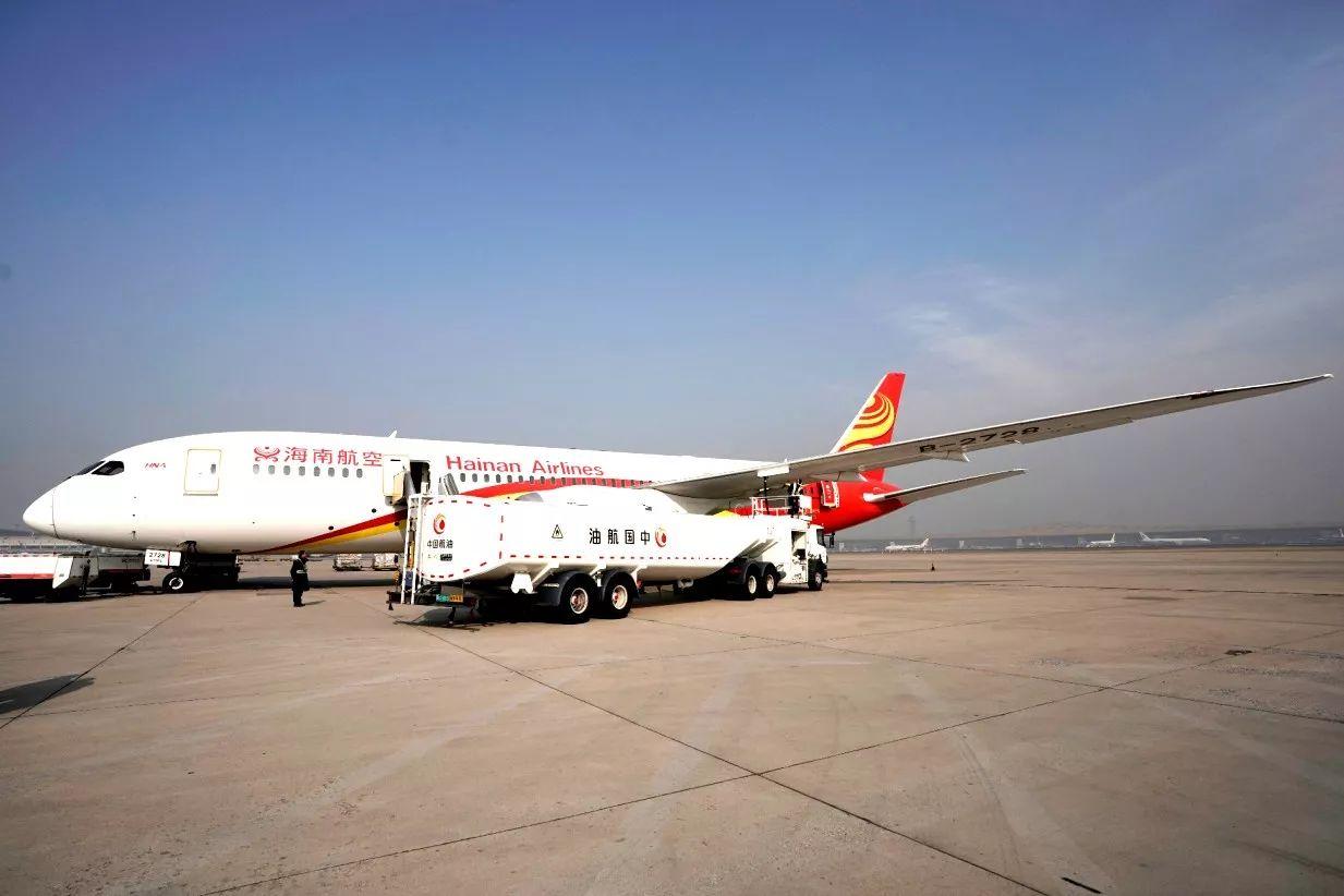 海南航空落实全球气候企业责任 执飞国内首班生物航煤跨洋航班