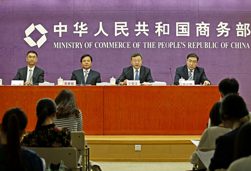Assistant Minister Wang Shouwen Attends a Special Press