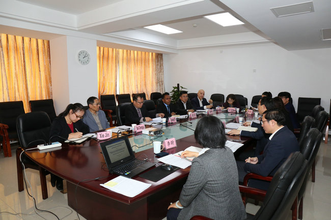 Deputy Director Zhang Yi Presides over the Third Party