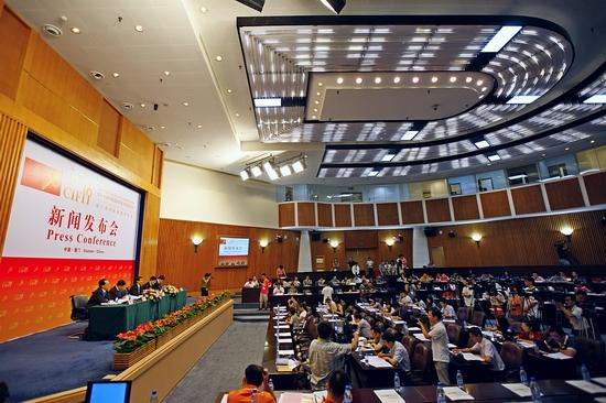 India china business matchmaking symposium