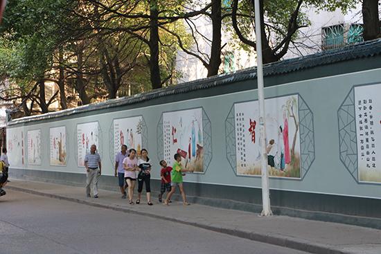 中国梦围墙墙绘