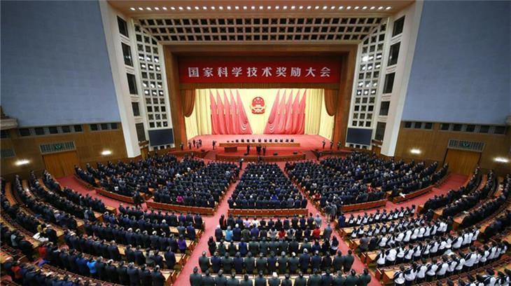 Nationale Konferenz der Wissenschaft und Technologie in Beijing abgehalten