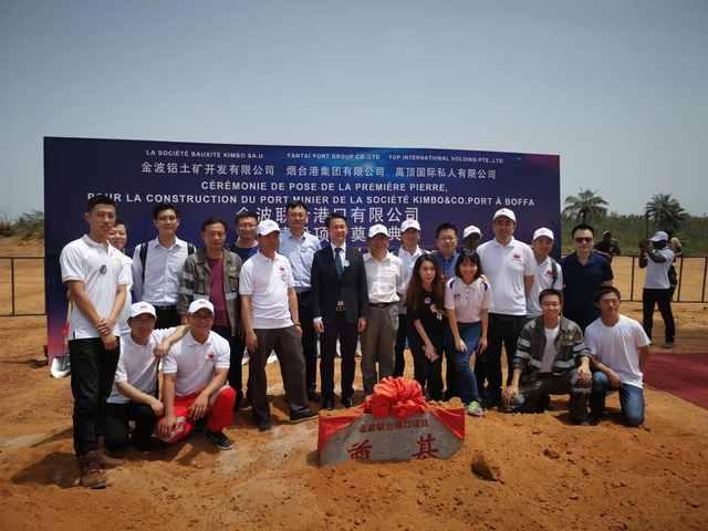 新加坡高顶国际2019年计划出口150万吨几内亚铝土