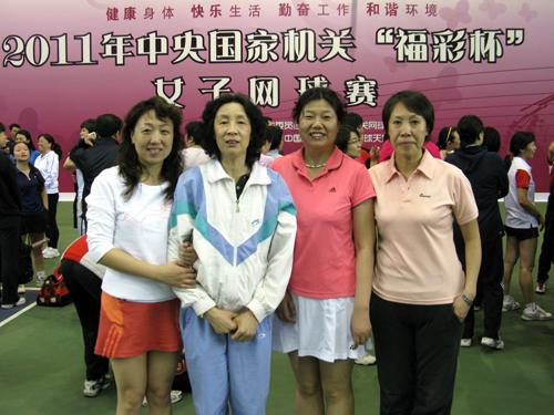2011年中央国家机关福彩杯女子网球赛中华人