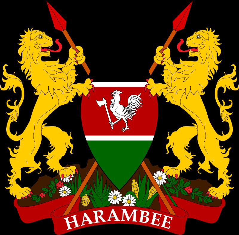 肯尼亚国徽--中华人民共和国驻肯尼亚共和国大使馆