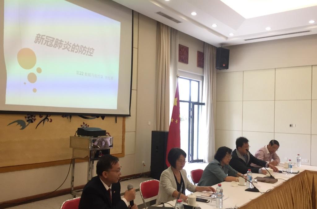 驻马达加斯加使馆召开在马中资机构新冠肺炎疫情防控工作会议