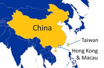 中国境内省市竞争力赶超港澳台地区