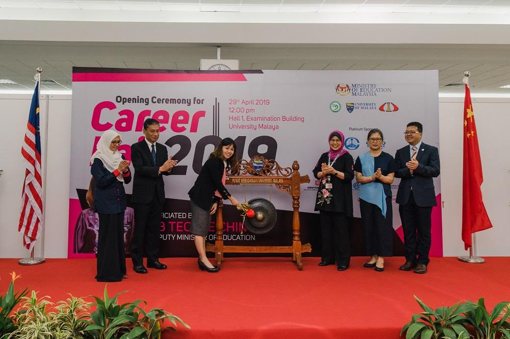 駐馬使館陳辰代辦出席首屆馬來西亞中資企業專場招聘會開幕式并致辭