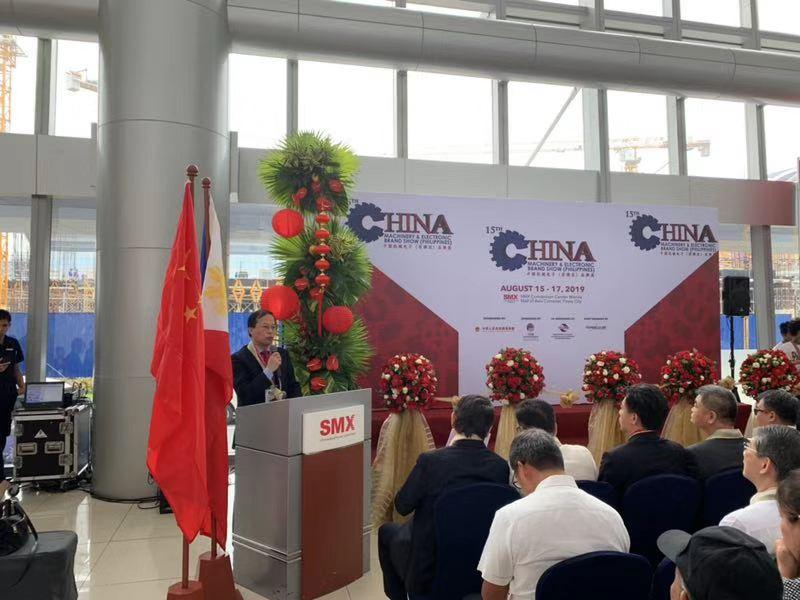 第15届中国机械电子(菲律宾)品牌展在马尼拉开