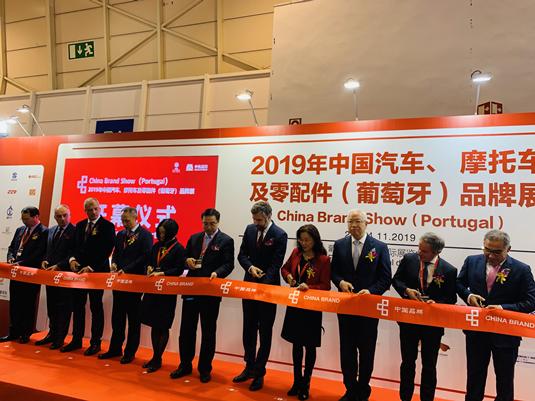 2019年中国汽车、摩托车及零配件(葡萄牙)品牌展在里斯本开幕