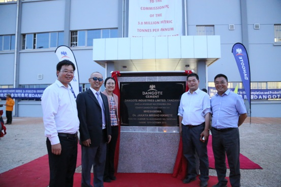 林代表参加我企业承建水泥厂竣工投产仪式