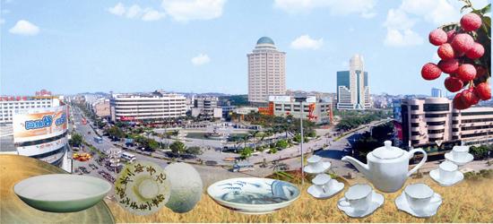 广西壮族自治区北流市日用陶瓷基地 高清图片