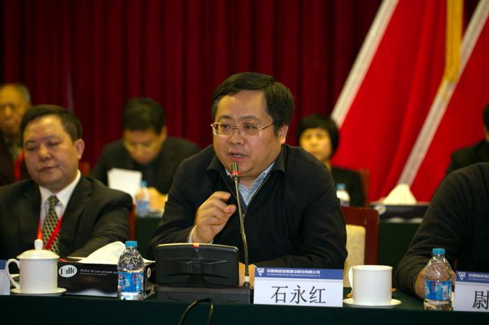 机电商会石永红副会长应邀参加中色股份公司工