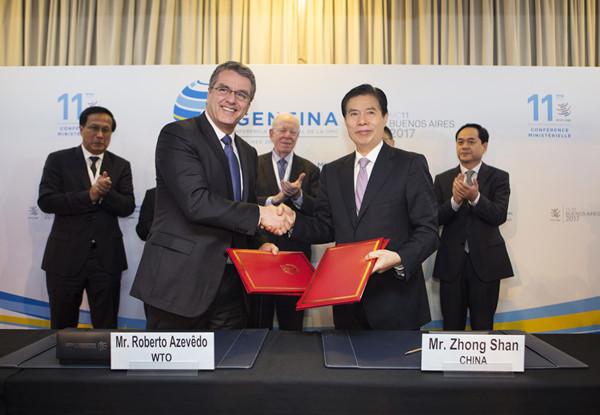 """钟山部长出席第六届世贸组织""""中国项目""""最不发达国家加入圆桌会"""