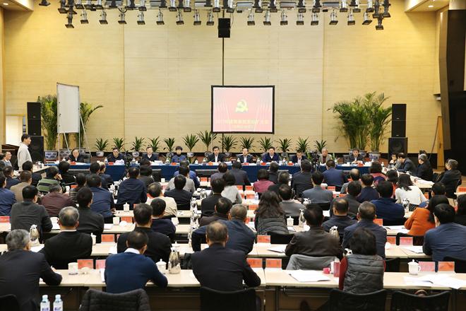 商务部召开2017年年底党组扩大会
