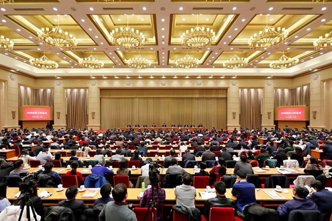 2017年全国商务工作会议在京召开