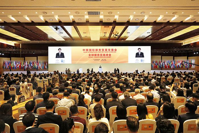 钟山部长出席2019年中国国际服务贸易交易会开幕式
